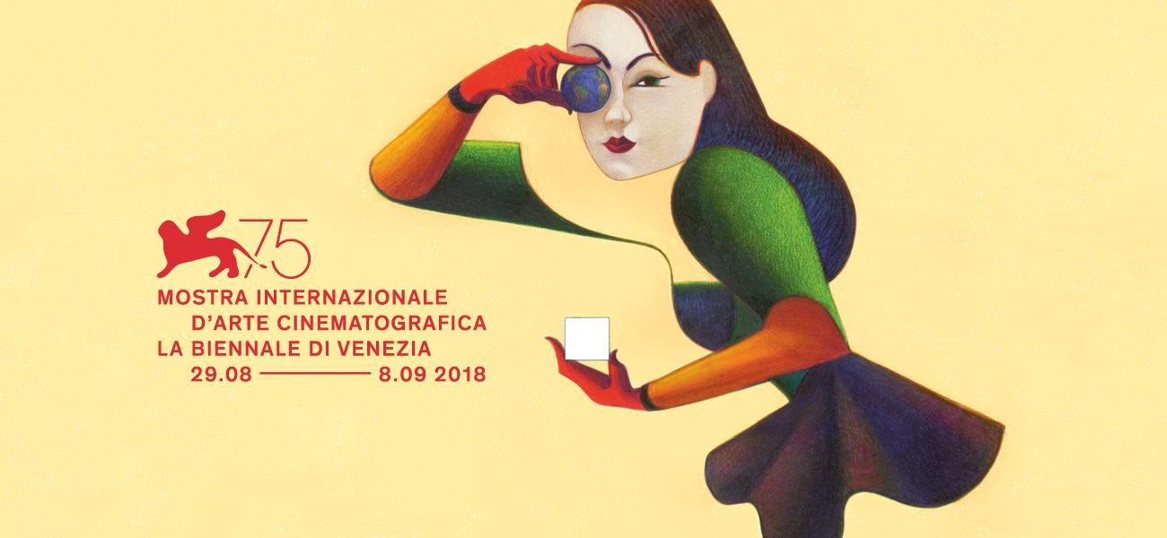 Venice Film festival 2018: the line-up